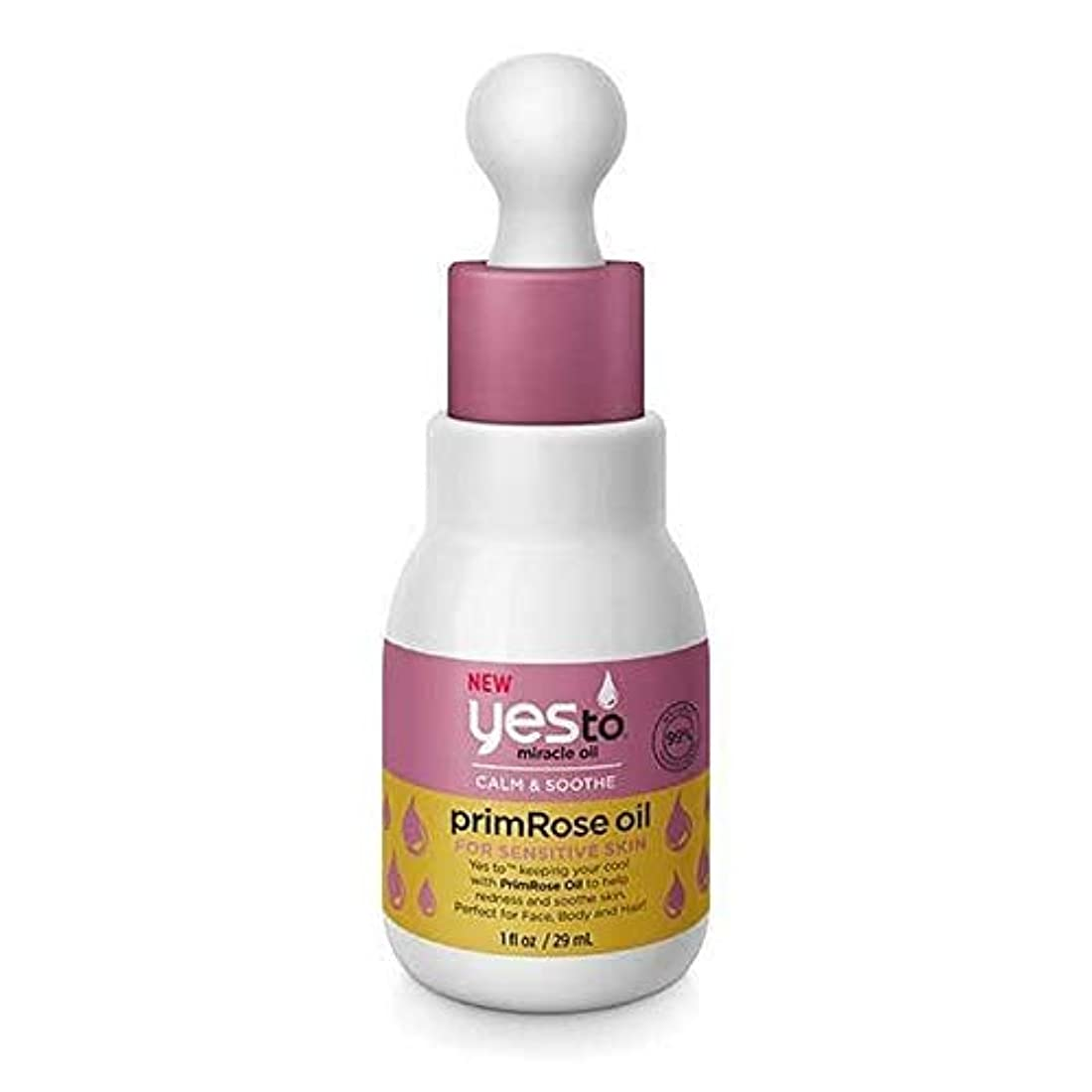 [YES TO! ] 油をサクラソウするには、Yes - Yes To PrimRose Oil [並行輸入品]