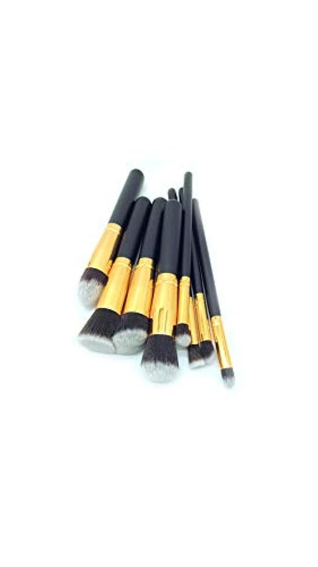 発火するネコ親愛な4つの大きな4つの小さな化粧ブラシセット8つの化粧ブラシ多目的ファンデーションブラシいいえパウダー化粧ブラシなし化粧道具