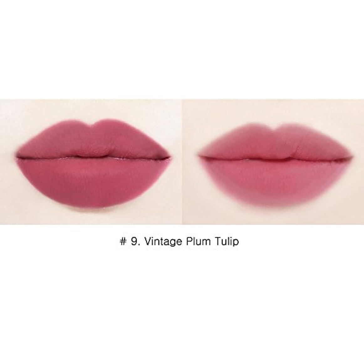 豊富な挽く環境イニスフリービビッドコットンインクティント4g Innisfree Vivid Cotton Ink Tint 4g [海外直送品][並行輸入品] (#9. Vintage Plum Tulips)