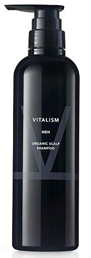 池血色の良い追加するバイタリズム(VITALISM) スカルプケア シャンプー ノンシリコン for MEN (男性用) 500ml 大容量 ポンプ式 [リニューアル版]