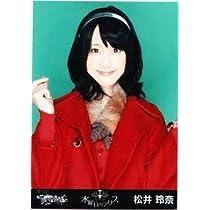 【AKB48公式生写真】チームサプライズ ぱちんこAKB パチンコ店限定販売 水曜日のアリス  【松井玲奈】  AKS 002