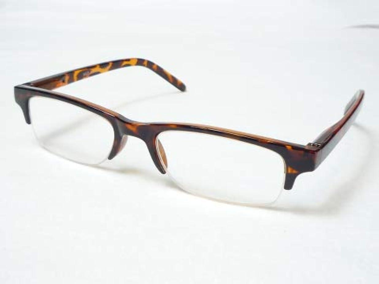 ラケット自信があるおびえたおしゃれシニアグラス(老眼鏡)男性用 134 ハーフタイプ ブラウン 2度