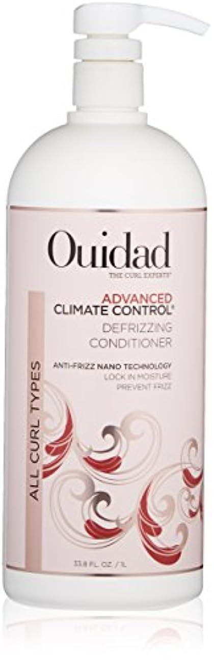 純度遊びますカセットウィダッド Advanced Climate Control Defrizzing Conditioner (All Curl Types) 1000ml/33.8oz並行輸入品