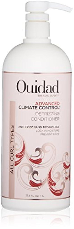 保持師匠騙すウィダッド Advanced Climate Control Defrizzing Conditioner (All Curl Types) 1000ml/33.8oz並行輸入品