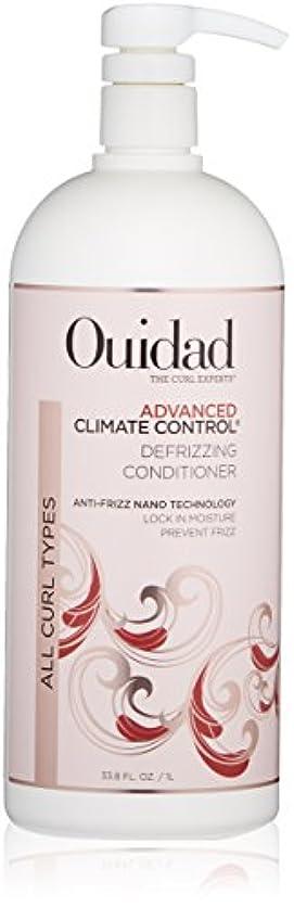 実質的に仲介者売り手ウィダッド Advanced Climate Control Defrizzing Conditioner (All Curl Types) 1000ml/33.8oz並行輸入品