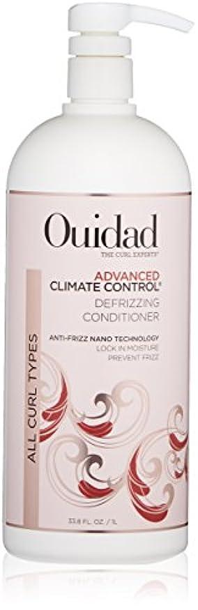 商人ポーズ特権ウィダッド Advanced Climate Control Defrizzing Conditioner (All Curl Types) 1000ml/33.8oz並行輸入品