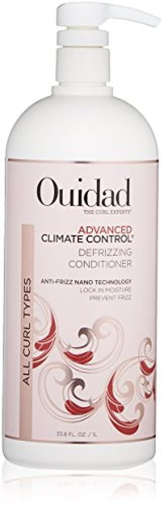 とらえどころのないひねりセージウィダッド Advanced Climate Control Defrizzing Conditioner (All Curl Types) 1000ml/33.8oz並行輸入品