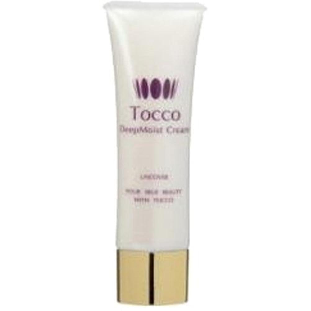 摂氏正確さトラフィックTocco(トッコ)ディープモイストクリーム 30g