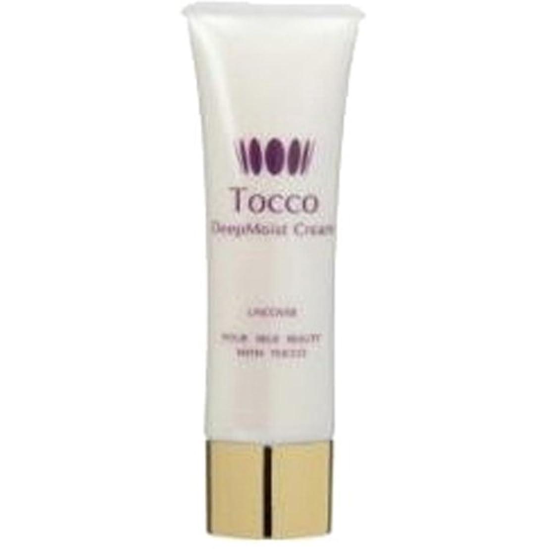 取り出す石鹸石のTocco(トッコ)ディープモイストクリーム 30g