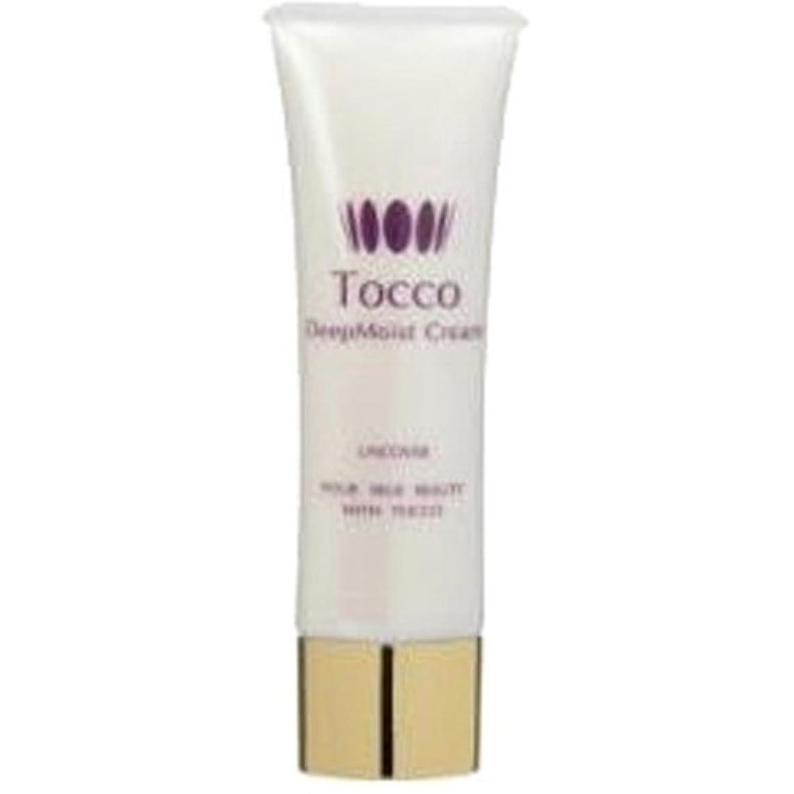 細い純粋な万歳Tocco(トッコ)ディープモイストクリーム 30g
