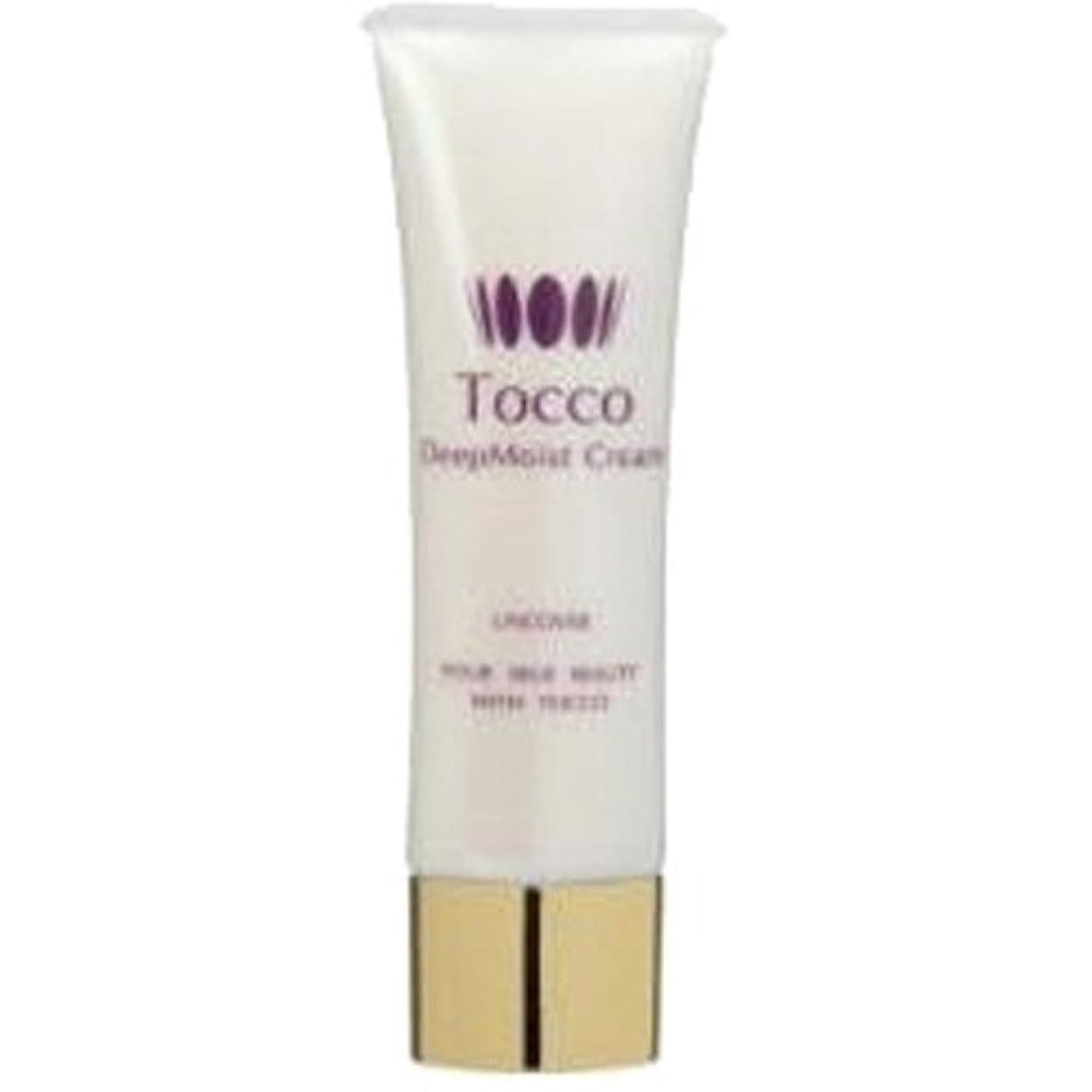 圧力ちょうつがい不名誉なTocco(トッコ)ディープモイストクリーム 30g