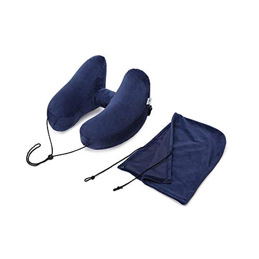 するだろうパキスタン方法論快適なサポート空気枕、H型フード付きPVCインフレータブル枕旅行柔らかい洗える運転に適しているだけでなく、家にも適しています