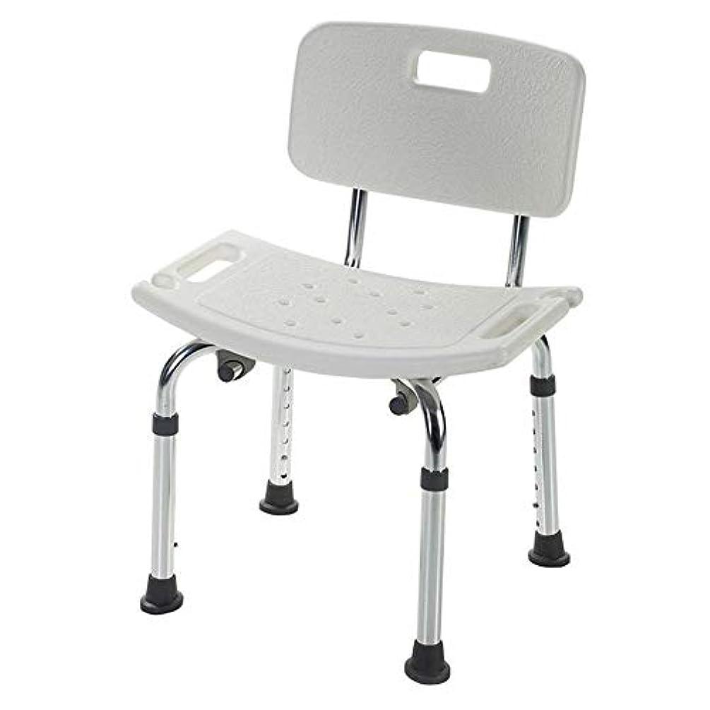 予測するフィヨルドオーストラリアバスシートベンチシャワースツールシャワーチェア、背もたれ付きU字型シートプレート高さ調節可能な高齢者用入浴補助具