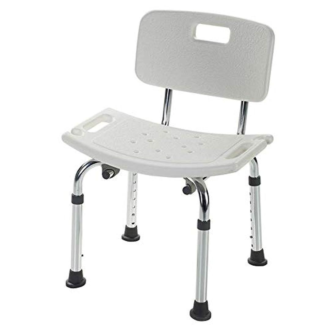 額脅かすアルバニーバスシートベンチシャワースツールシャワーチェア、背もたれ付きU字型シートプレート高さ調節可能な高齢者用入浴補助具