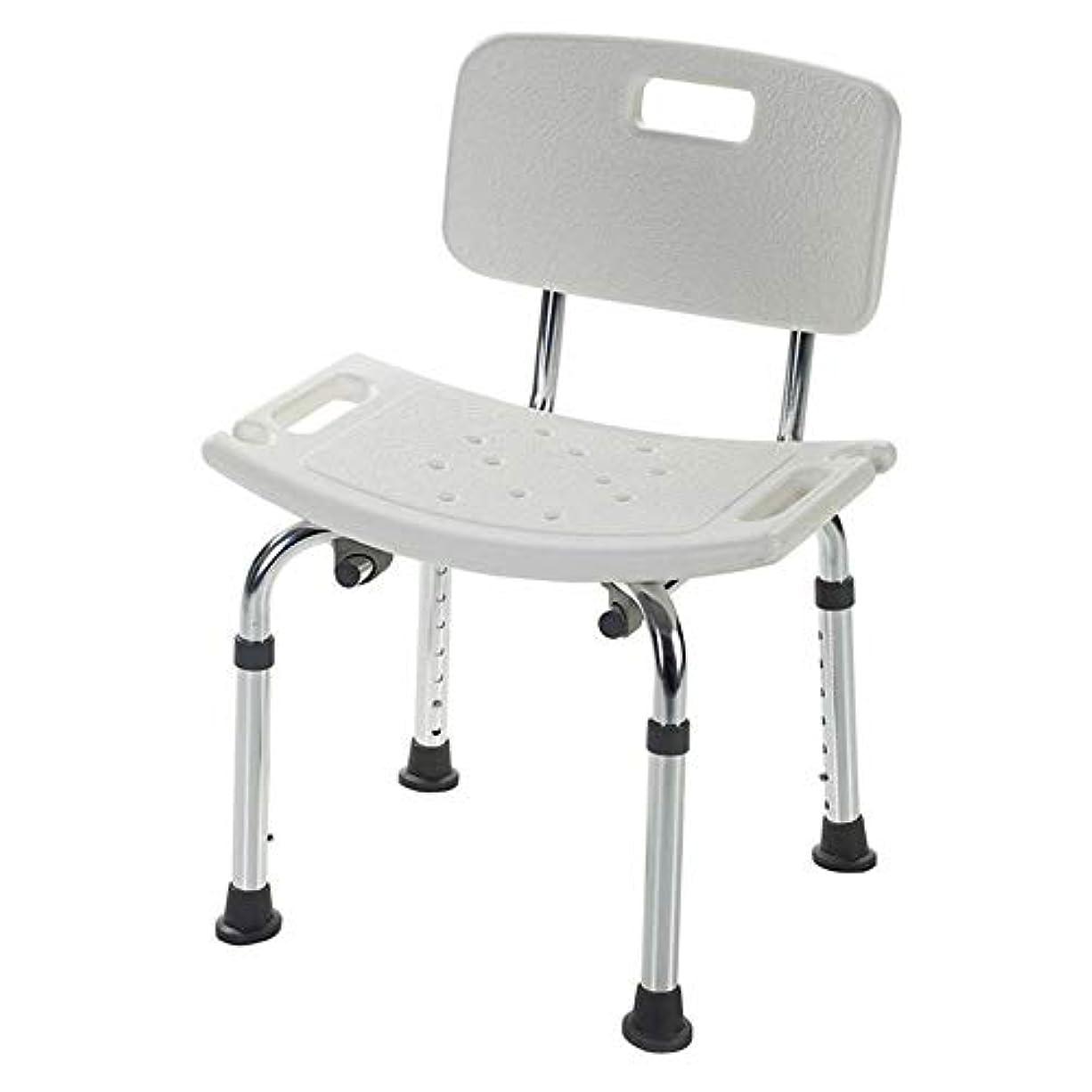 バスシートベンチシャワースツールシャワーチェア、背もたれ付きU字型シートプレート高さ調節可能な高齢者用入浴補助具