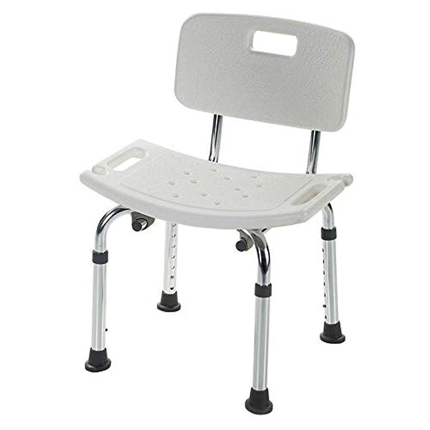 敬礼必要辞任バスシートベンチシャワースツールシャワーチェア、背もたれ付きU字型シートプレート高さ調節可能な高齢者用入浴補助具