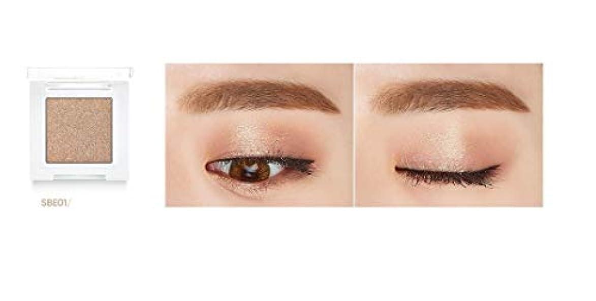 バウンド渦行動banilaco アイクラッシュシマーシングルシャドウ/Eyecrush Shimmer Single Shadow 2.2g # SBE01 Rich Beige [並行輸入品]