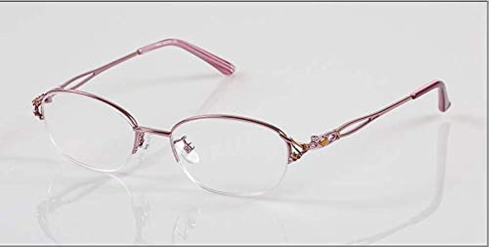 H&D老眼鏡 軽い フレーム 女性 メガネ ブルーライトカット ファッション 眼鏡(度数:+1.0 +1.5 +2.0 +2.5 +3.0 +3.5 +4.0)
