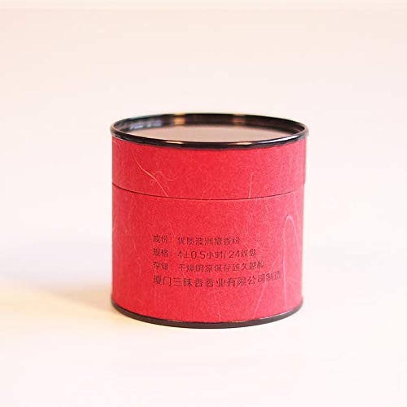 ビルダー病的大脳Diatems - インドネシアの純心沈香香オーストラリア香り白檀香リング香コイル4時間[サンダル]
