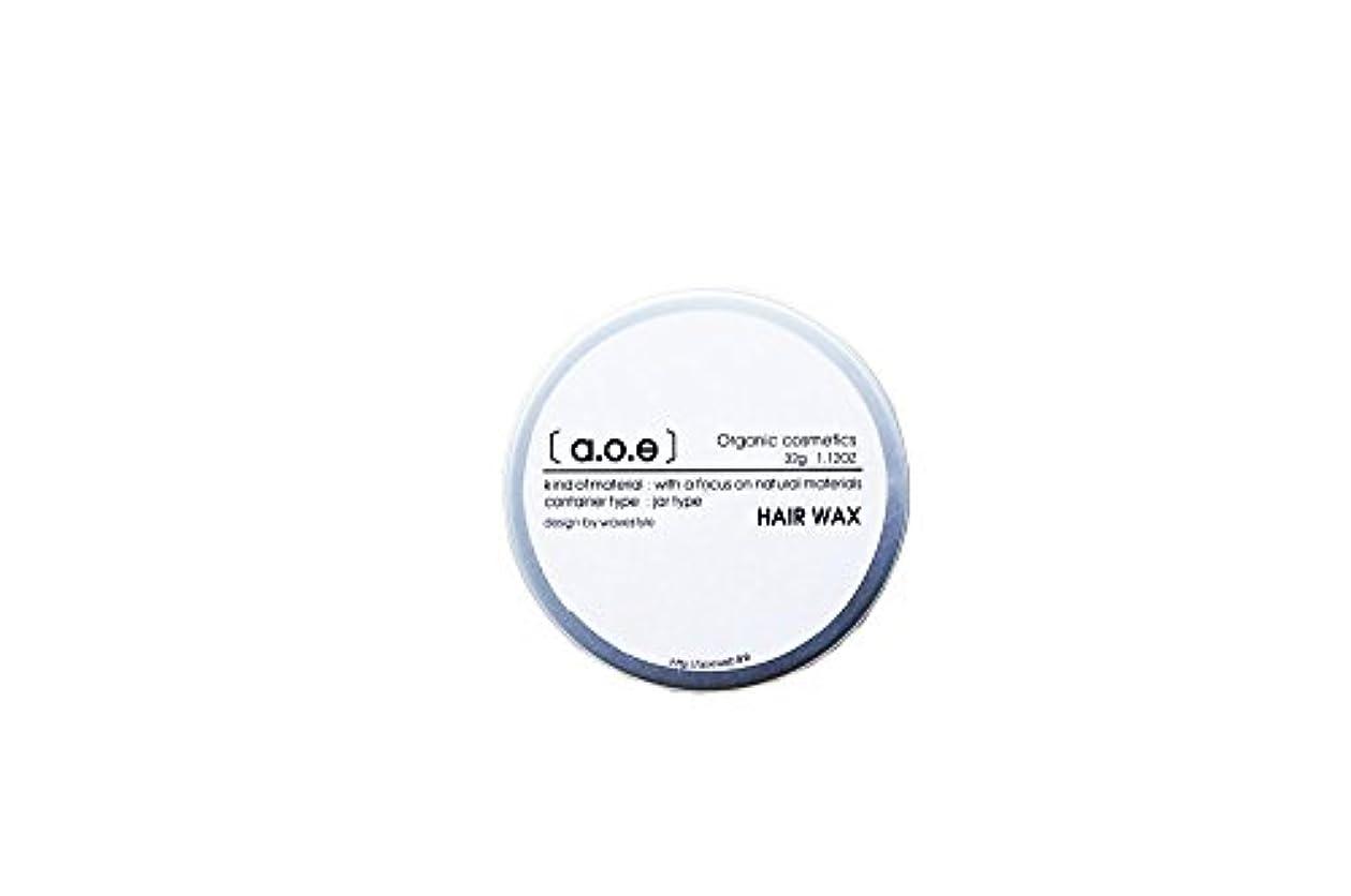 蒸し器スケルトン文aoe オーガニック ヘアワックス & バーム 【 Organic Wax & Balm】
