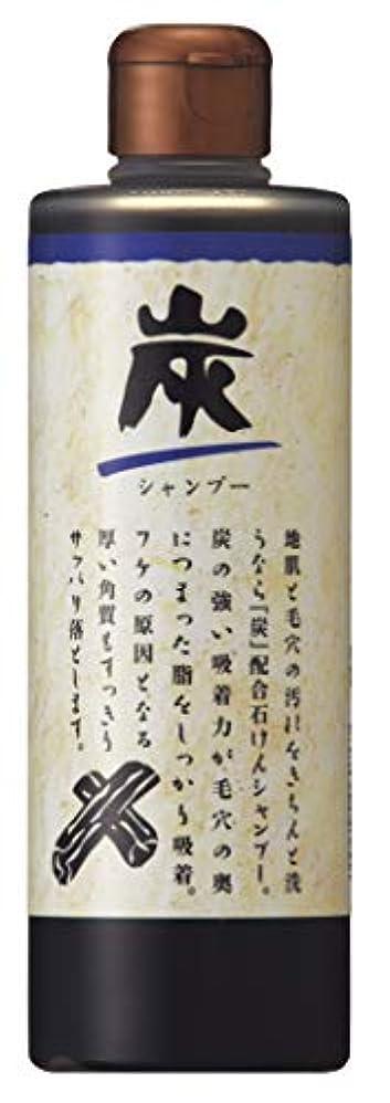 干ばつノーブル性別炭 シャンプー 280mL