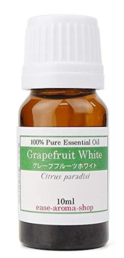 ease アロマオイル エッセンシャルオイル グレープフルーツホワイト 10ml AEAJ認定精油