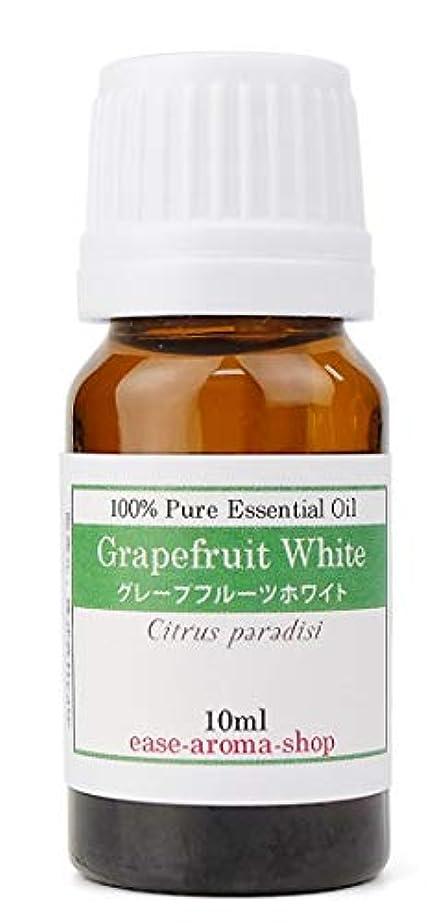 影響する報復不良品ease アロマオイル エッセンシャルオイル グレープフルーツホワイト 10ml AEAJ認定精油