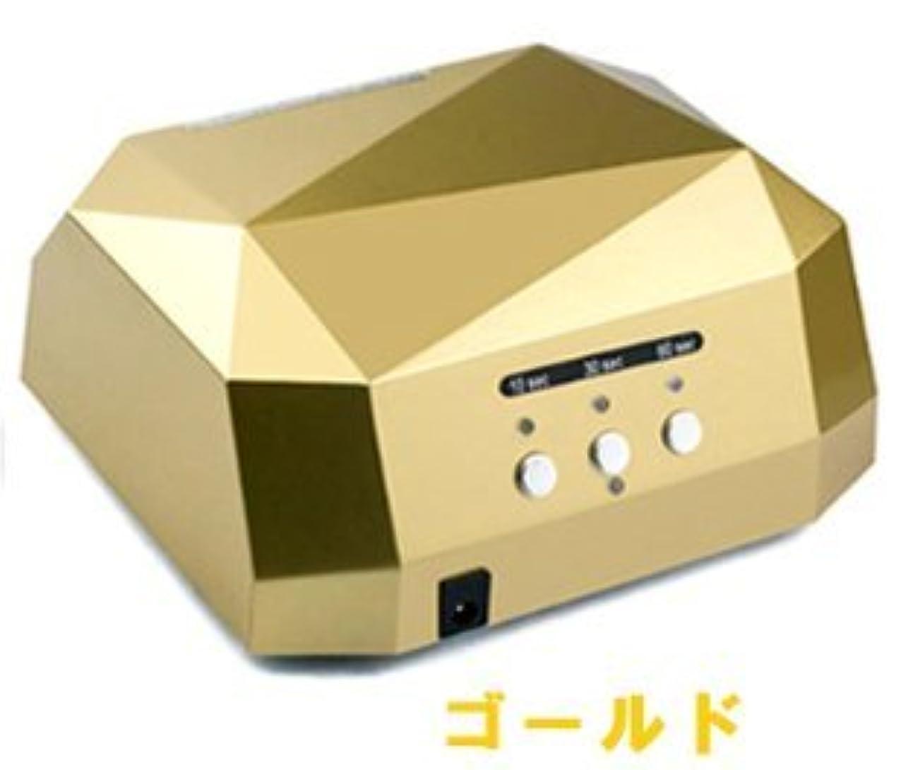 免除する開始おもしろいLED&CCFLダブル搭載 36Wハイパワーライト/ダイヤモンド型/タイマー付き!/自動感知センサー付き!【全4色】 (ゴールド)