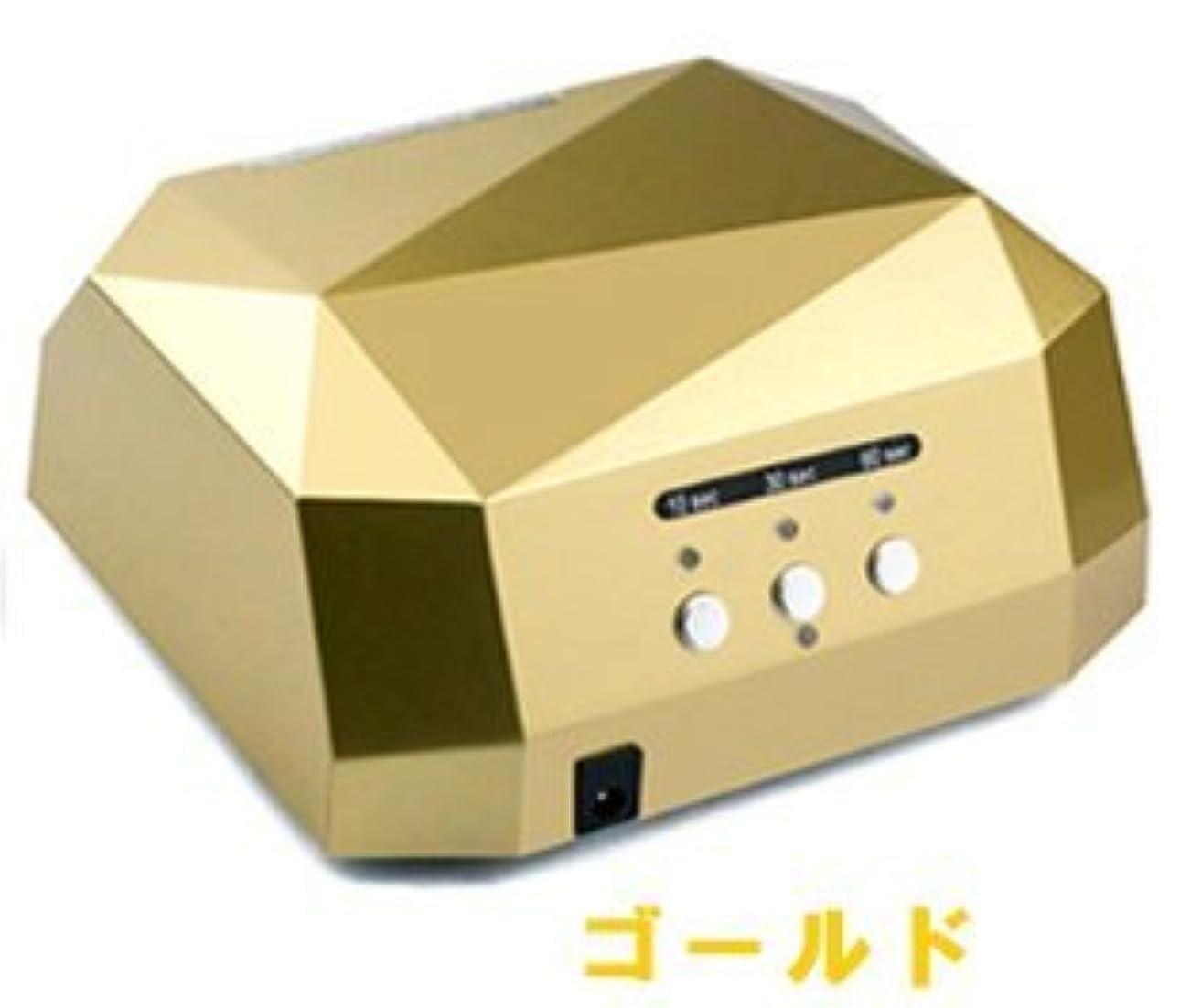 雹現実腹痛LED&CCFLダブル搭載 36Wハイパワーライト/ダイヤモンド型/タイマー付き!/自動感知センサー付き!【全4色】 (ゴールド)