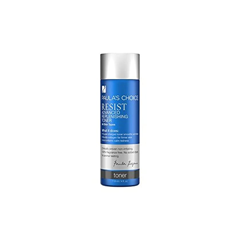 Paula's Choice Resist Advanced Replenishing Toner (118ml) (Pack of 6) - ポーラチョイスは、高度な補給用トナー(118ミリリットル)を抵抗します x6...