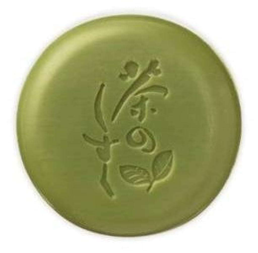束ピッチャー繁栄する悠香のお茶せっけん 茶のしずく 60g