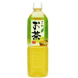 これお茶 900ml ×12本