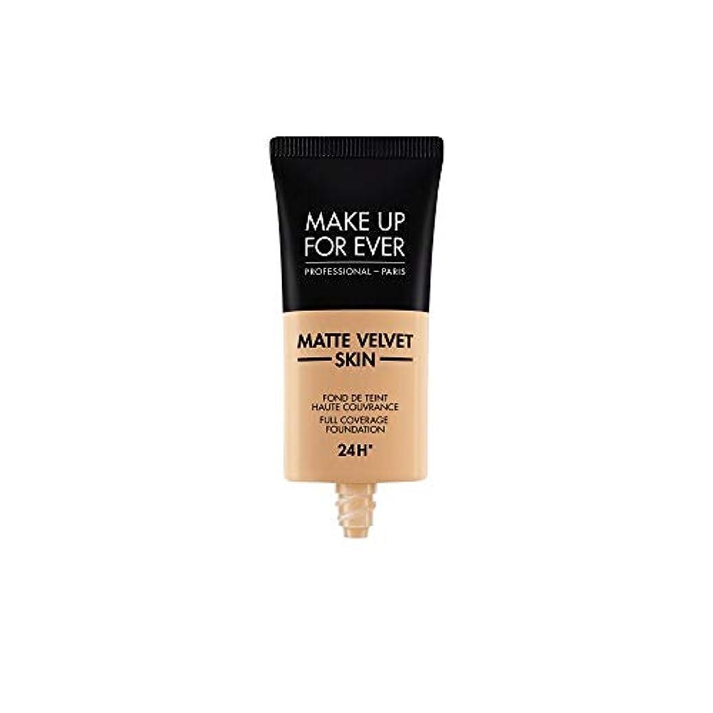 低い女優パトロールメイクアップフォーエバー Matte Velvet Skin Full Coverage Foundation - # R370 (Medium Beige) 30ml/1oz並行輸入品