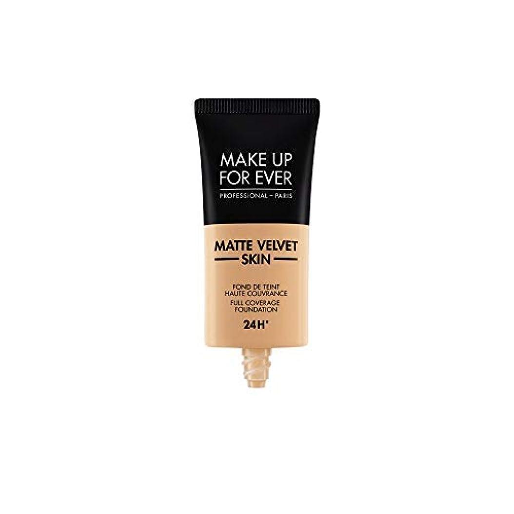 体細胞考古学アベニューメイクアップフォーエバー Matte Velvet Skin Full Coverage Foundation - # R370 (Medium Beige) 30ml/1oz並行輸入品