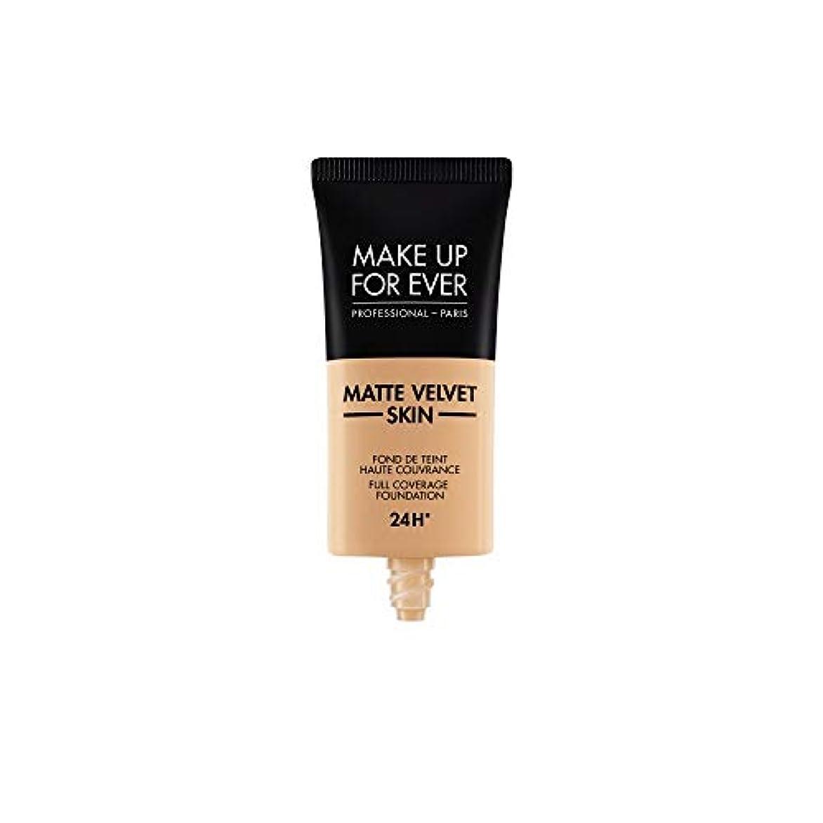 トランクライブラリ分注する影響を受けやすいですメイクアップフォーエバー Matte Velvet Skin Full Coverage Foundation - # R370 (Medium Beige) 30ml/1oz並行輸入品