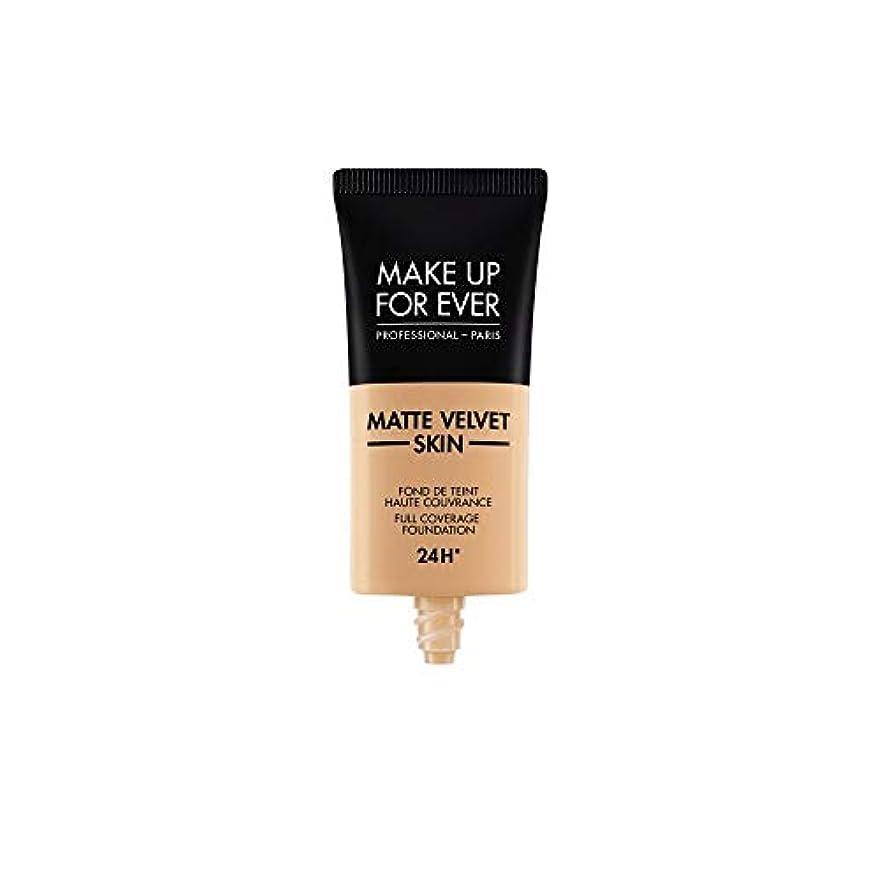 完璧な明らか破産メイクアップフォーエバー Matte Velvet Skin Full Coverage Foundation - # R370 (Medium Beige) 30ml/1oz並行輸入品