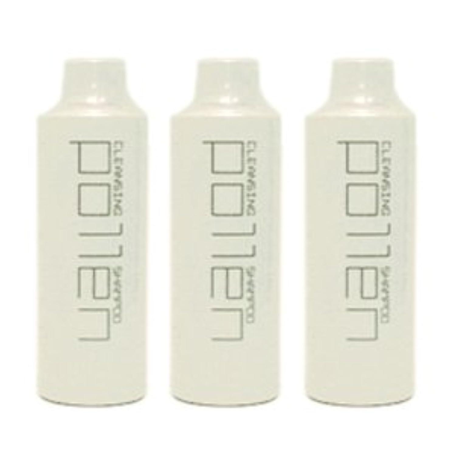 吹雪鉛の配列【X3個セット】 アモロス ポーリン クレンジングシャンプー 250ml