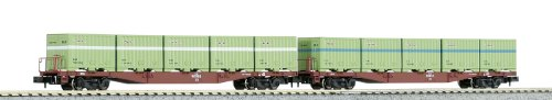 KATO Nゲージ コキ50000 C20・C21形コンテナ積載 2両セット 10-815 鉄道模型 貨車
