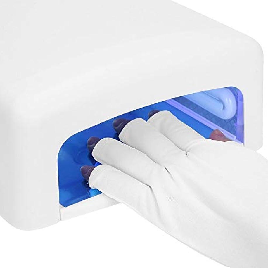 残る犯人マインドフルUV シールド手袋、ジェル ? ポリッシュの紫外線保護手袋、ゲル爪紫外線乾燥硬化ランプ UV 爪ランプ