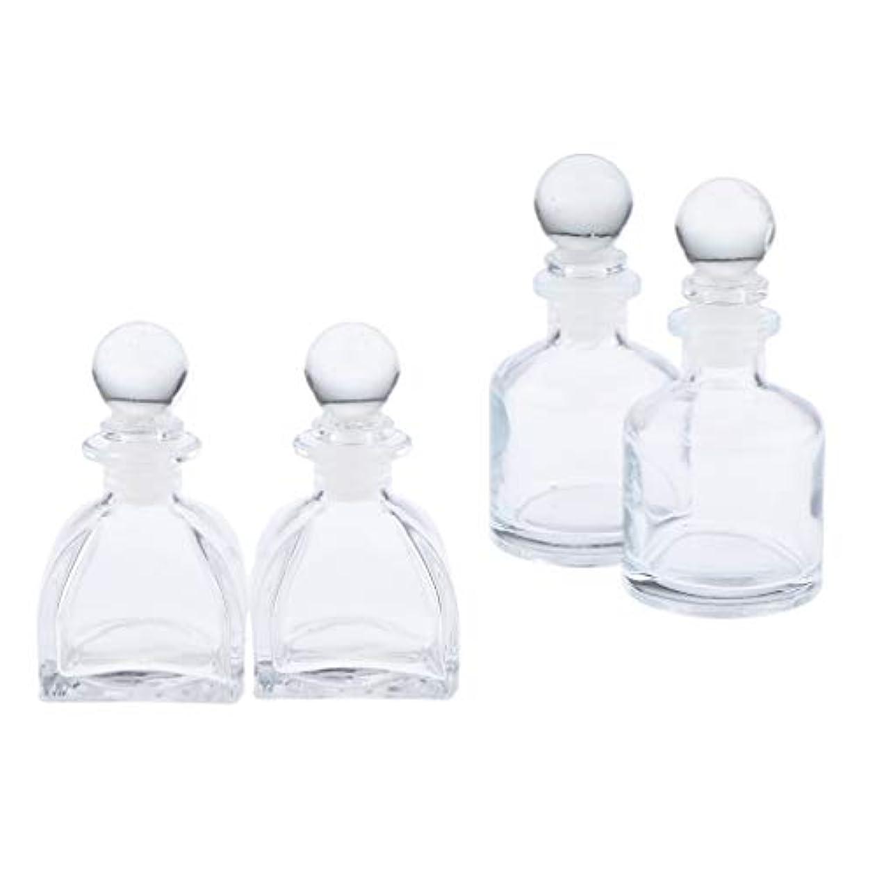 和らげるの中で地質学CUTICATE 全4個 ガラスディフューザーボトル 空 香水瓶 フレグランス瓶