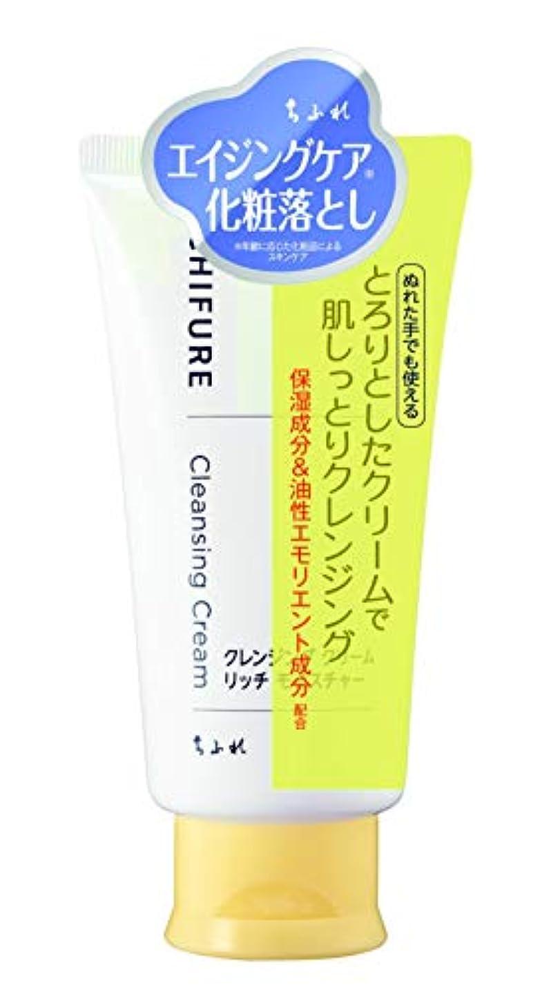 デンプシー財団超音速ちふれ化粧品 クレンジングクリーム リッチモイスチャータイプ 100g