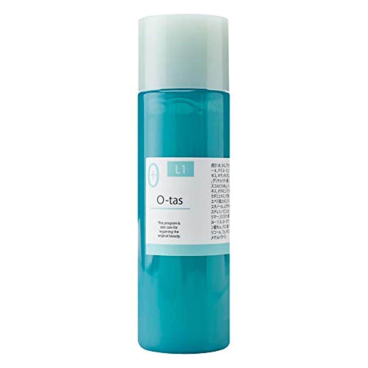 血色の良い分布テンションオータス ホワイトプロ ローション 100ml 無添加 化粧水 スキンケア フェイスケア 保湿 L1
