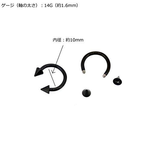 【N2 stone】 サーキュラー・バーベル(蹄鉄型,ていてつ型) サージカルステンレスピアス / ボディピアス(コンク, トラガス, ダイス, ロック) / メンズ&レディース (金(ゴールド) x 内径:約10mm x 14G(約1.6mm) x 2個)