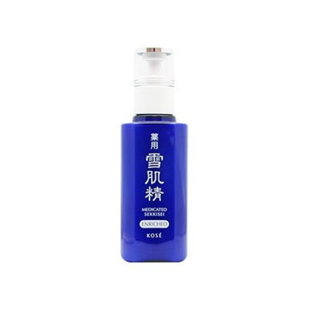柔和インターネット回復するコーセー(KOSE) 薬用 雪肌精 乳液 140ml [並行輸入品]