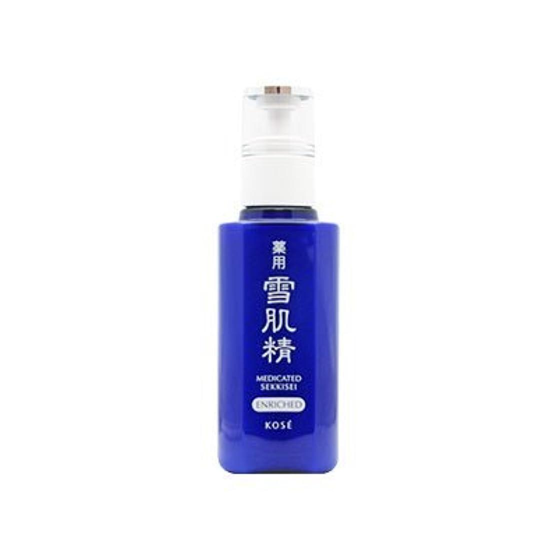 前部責めピボットコーセー(KOSE) 薬用 雪肌精 乳液 140ml[並行輸入品]