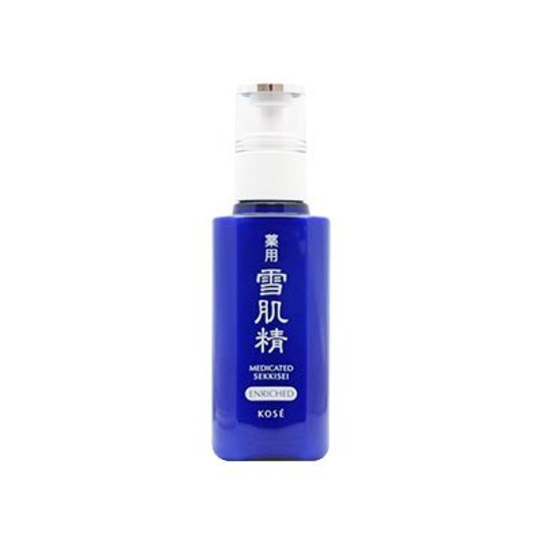 コーセー(KOSE) 薬用 雪肌精 乳液 140ml[並行輸入品]