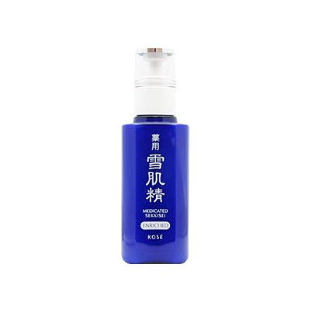 ポータル忌まわしいブローホールコーセー(KOSE) 薬用 雪肌精 乳液 140ml[並行輸入品]