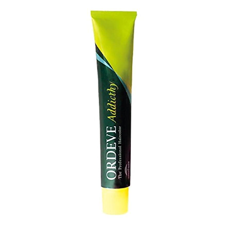 花瓶考えるくぼみミルボン オルディーブ アディクシー 1剤 7-EM エメラルド 80g