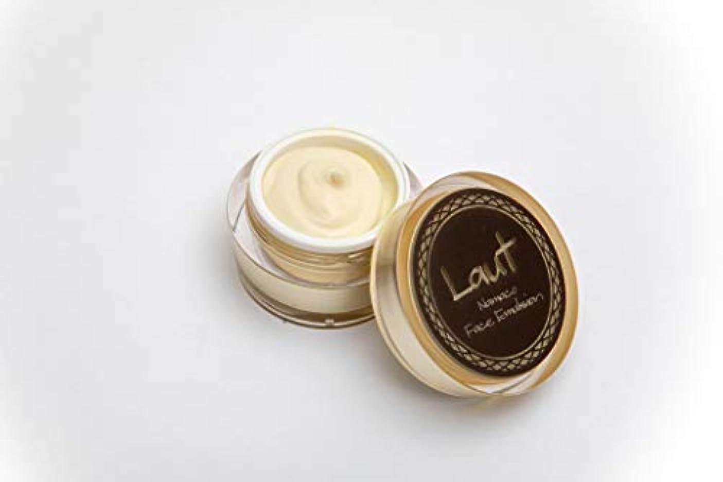 瞑想的収穫現代のLAUT フェイスエマルジョン 黄金なまこ成分配合美容クリーム