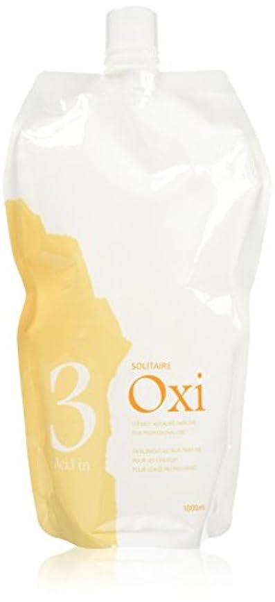 ブリーフケースとても多くのスクラップブックソリティア オリヴァニー オキシ3%(Acid in) 1000ml